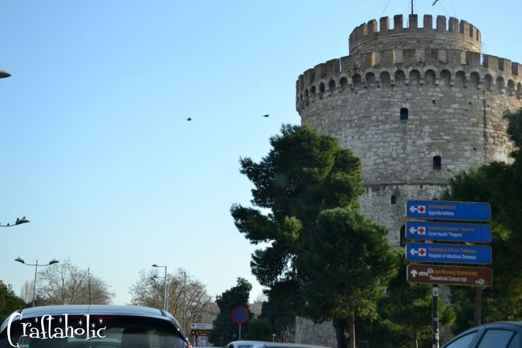 A trip to Thessaloniki. We love roadtrips, especially those who combine business with pleasure! (An english translation is available)