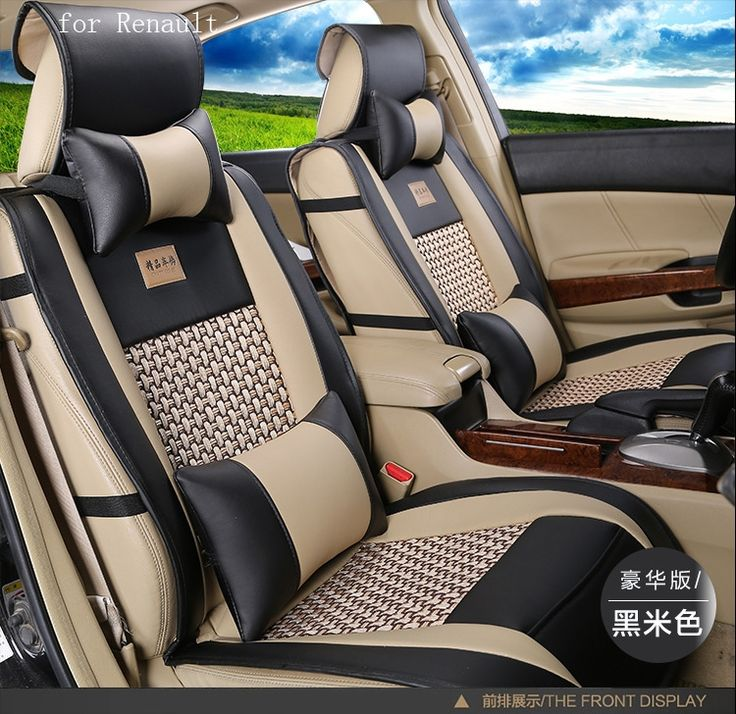 69.99$  Buy here  - BABAAI for Renault Fluence Latitude Talisman laguna pu Leather weave Ventilate Front&Rear Complete car seat covers