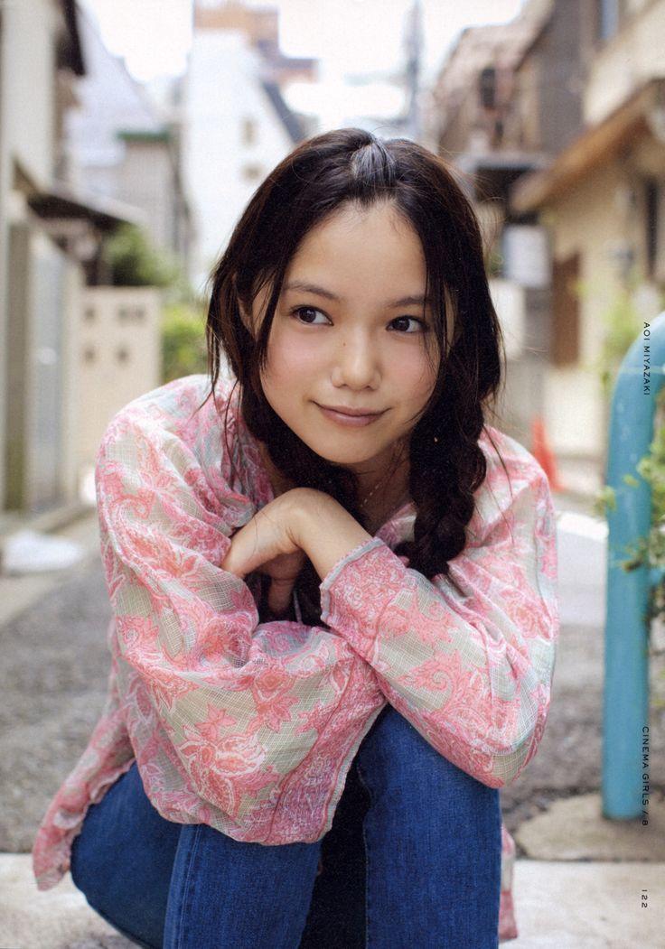 宮﨑あおい Aoi Miyazaki 女優 Japanese actress