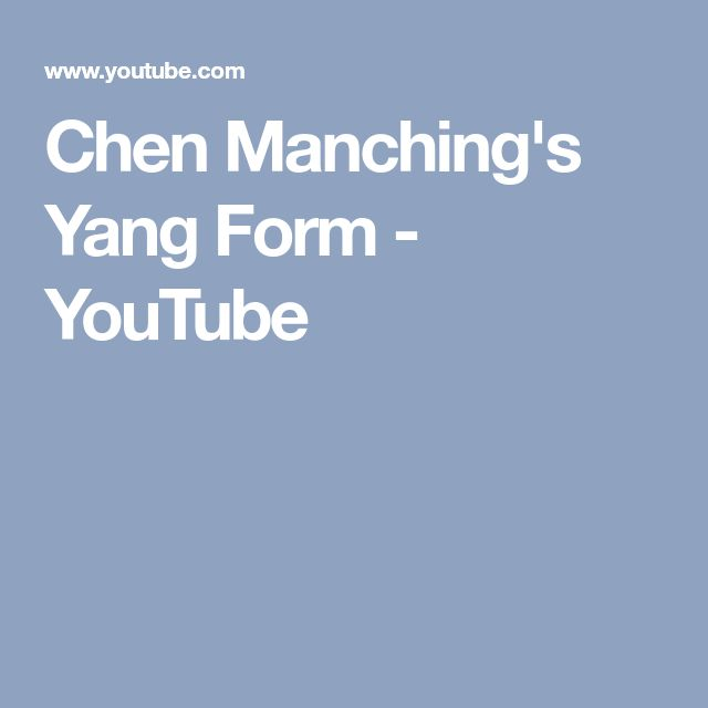 Chen Manching's Yang Form - YouTube