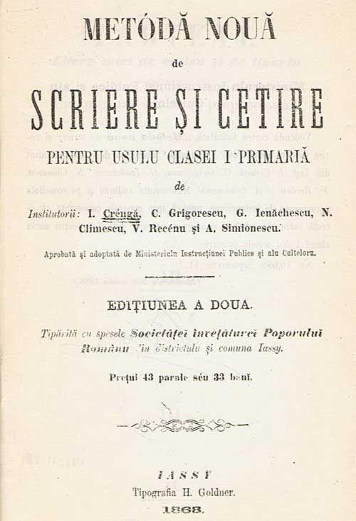 abecedar-2