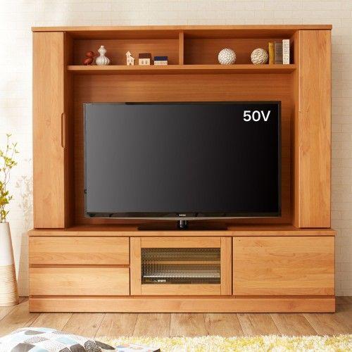 アルダー材の壁面テレビ台|通販のベルメゾンネット