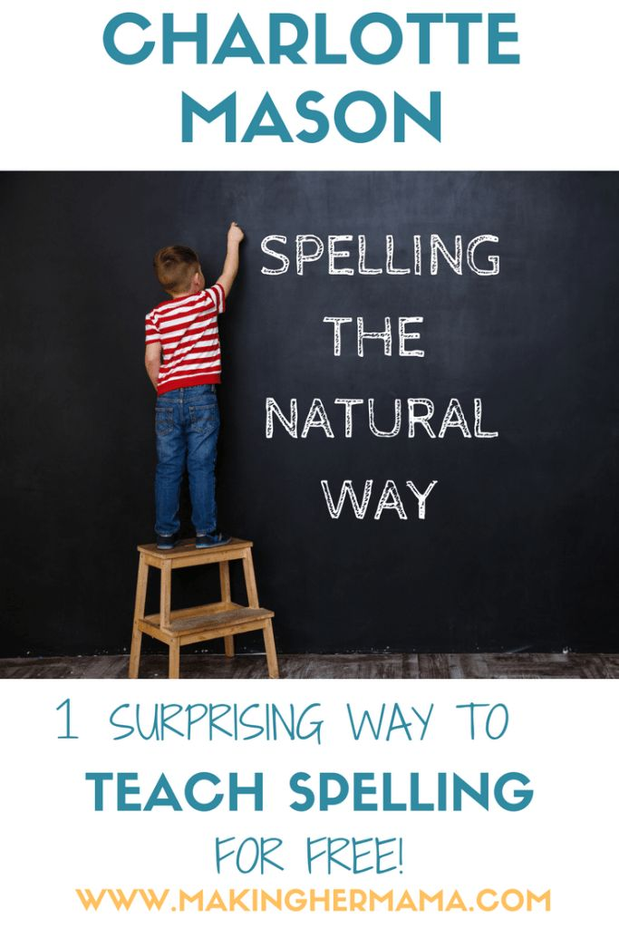1 Surprising Way to Teach Spelling for Free!