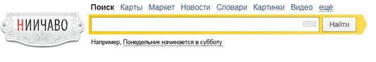 [Яндекс Doodle 212. 27.08.2015] 90 лет со дня рождения Аркадия Стругацкого