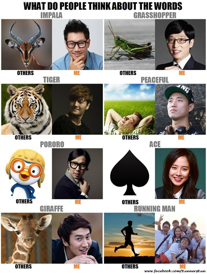 Definitions of words are forever changed when you start watching Running Man!