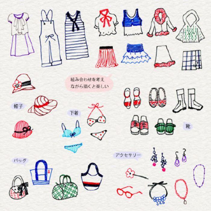 呆萌讨人喜欢的日系风格手帐手绘小素材,喜欢的带走吧。