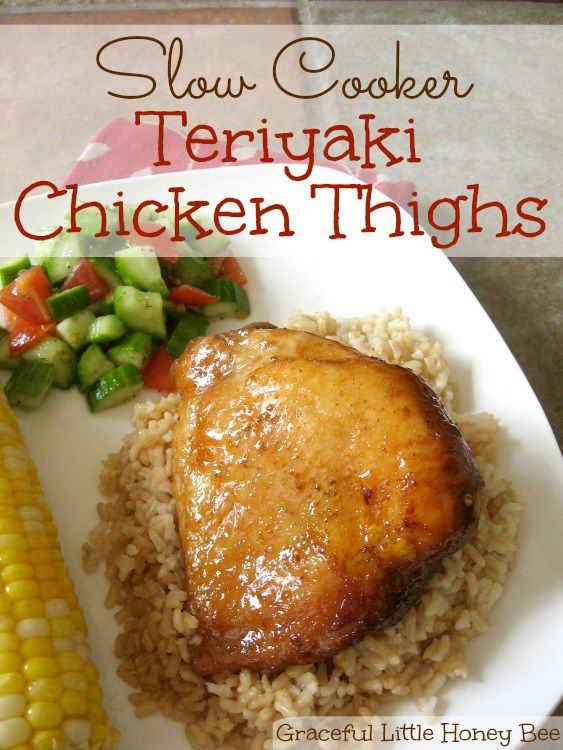 Teriyaki chicken thighs - easy, good, and cheap! Will make again. Cut back on brown sugar to 2 tbsp and did 6 chicken thighs. Yum yum!