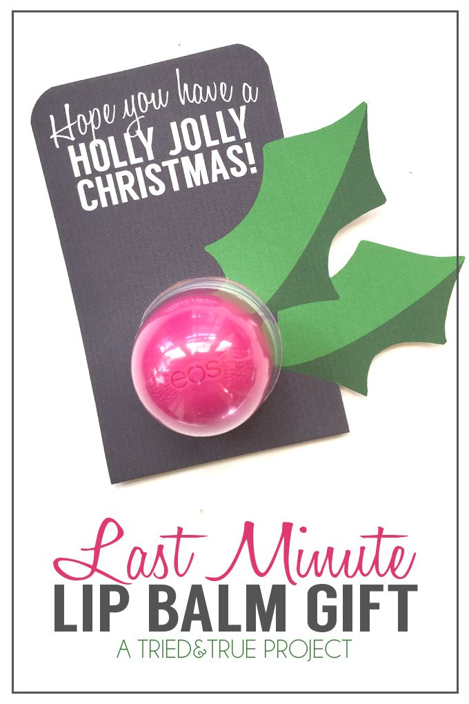 This Last Minute Lip Balm Christmas Gift is so ridiculously easy to put together and give! Even includes an option for adding a gift card!