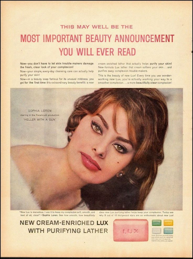 1959 Vintage Ad for Lux Soap`with Sophia Loren Actress 060114 | eBay