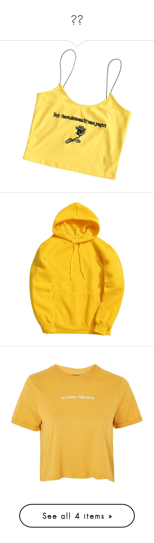 """""""🍋🍌"""" by no-crying ❤ liked on Polyvore featuring intimates, camis, yellow camisole, yellow cami, tops, hoodies, zaful, fleece hoodies, yellow hooded sweatshirt and fleece tops"""