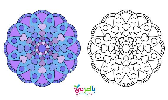 Free Printable Arabic Alphabet Coloring Pages Pdf بالعربي نتعلم In 2020 Coloring Pages Mandala Coloring Books Free Online Coloring