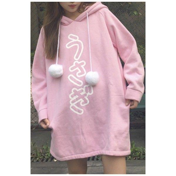 Women's Loose Casual Cute Cartoon Character Print Hoodie ($33) ❤ liked on Polyvore featuring tops, hoodies, pink top, animal print tops, pink hoodies, pink hooded sweatshirt and long hoodies