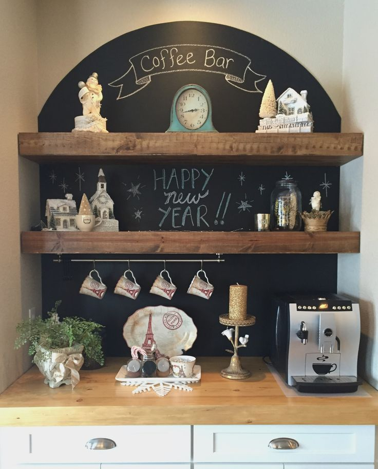 Fixer Upper Country Kitchen: My Coffee Bar..ready For The New Year! Inspired By Fixer