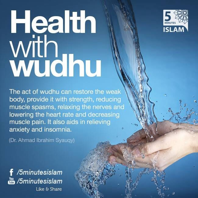 Power of wudhu - Ma Sha Allah , what great benefits. We should be performing wudhu more