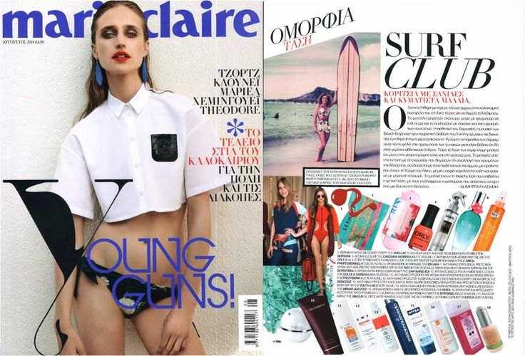 Marie Claire - Aug 2014