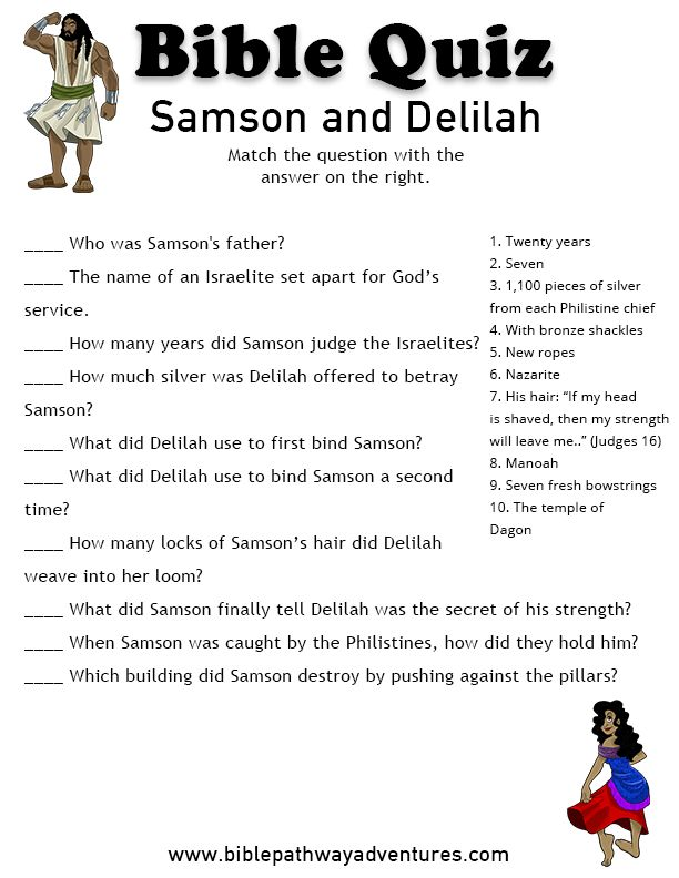 Printable bible quiz: Samson and Delilah | FREE download