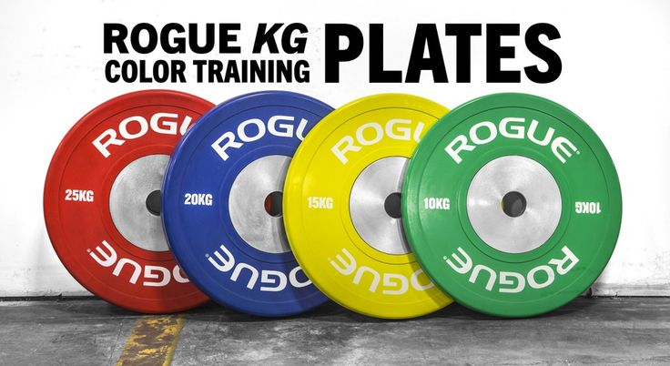 Rogue Full Color KG Competition Bumpers