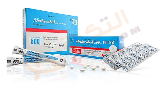 دواء ميثيكوبال Methycobal حقن وأقراص لعلاج ألتهاب الأعصاب فإن عدد كبير من الأشخاص ي عانون من التهاب في الجهاز العصبي الذي ي شكل ال Vitamins B12 Personal Care