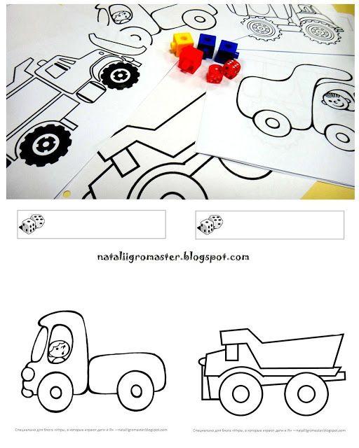 ГРУЗИ-ВЕЗИ - МАТЕМАТИКА для МАЛЬЧИШЕК! :: Игры, в которые играют дети и Я