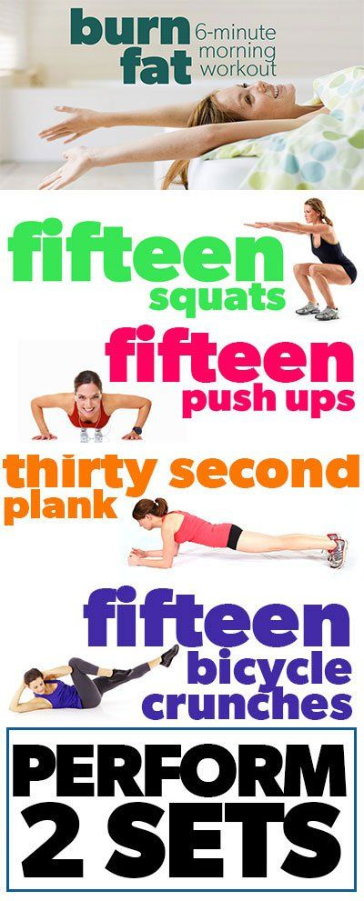 6-minute morning workout.