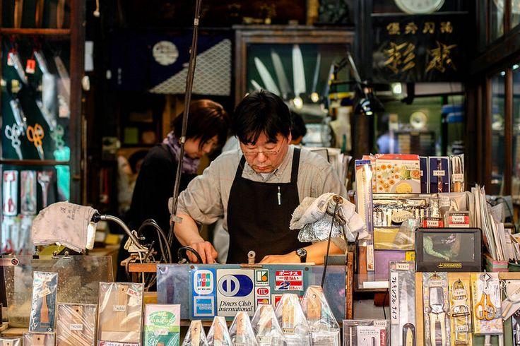 Tsukiji Fish Market. Tokyo, Japan.