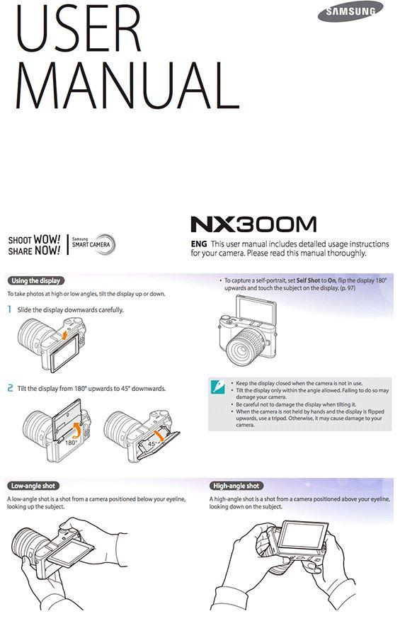 삼성 NX미러팝 버전 NX300M 매뉴얼 공개 - 디카뉴스