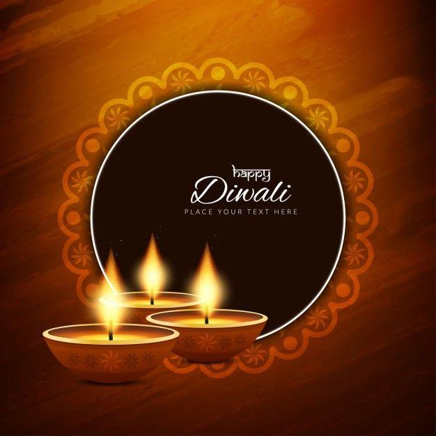 Free Diwali Greeting Card With Brown Background Diwali Greeting Cards Diwali Greetings Diwali Cards