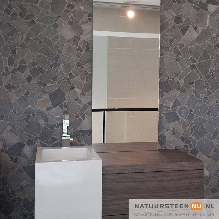 Palladiana Grijs Antraciet - Muurstrips - NatuursteenNU