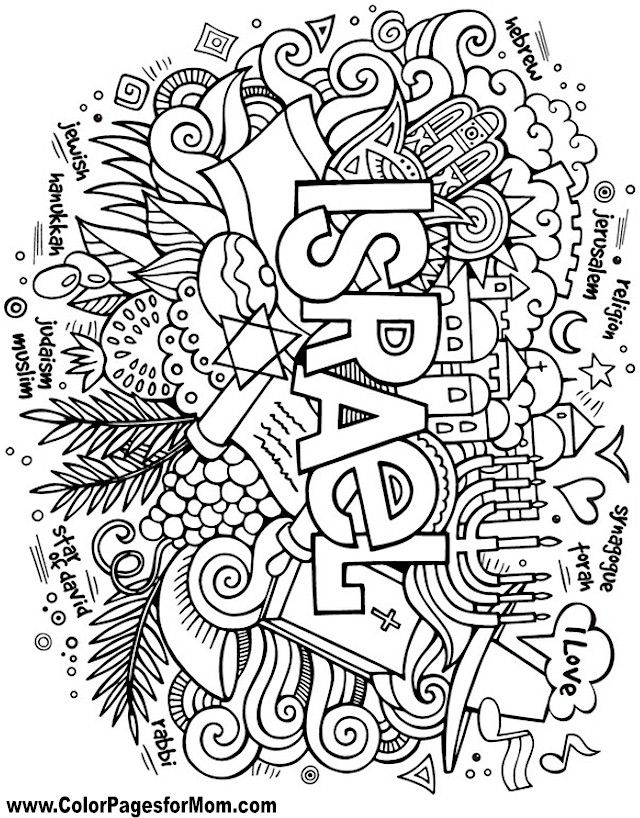175 best Words Letters Coloring Art Print Pages Colouring for Adults ...