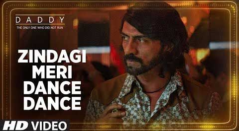"Zindagi Meri Dance Dance Lyrics from Bollywood Movie ""Daddy"" ,The song is sung by Alisha Chinai & Vijay Benedict, The song Lyrics are written by Anjaan and music is composed by Bappi Lahiri. Daddy is an"