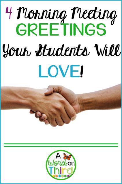 A Word On Third: 4 Morning Meeting Greetings Your Students Will LOV...