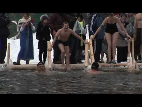 On this day, Community in Australia and New Zealand, along with other expats to swim in in Moscow's icy river.