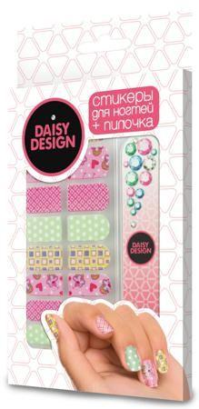 """Romantic Коллаж  — 249р. --------------------------------------- Набор стикеров для дизайна ногтей Daisy Design Romantic """"Коллаж"""" - отличный способ проявить фантазию и сделать свои ногти восхитительными. Для этого не понадобится клей или лак. Набор стикеров для дизайна ногтей Daisy Design Sweet Hearts Коллаж станет отличным подарком для каждой малышки! Особенности:  С таким набором для дизайна ногтей не составит труда быстро привести в порядок свой ногти и выполнить умопомрачительный…"""