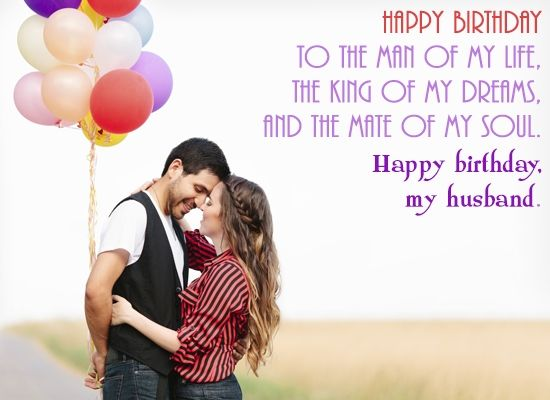 Birthday wish for husband with love