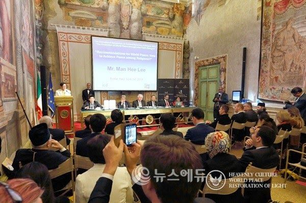 What a wonderful world!: Man-hee Lee cultural Heavenly Culture world peace ...