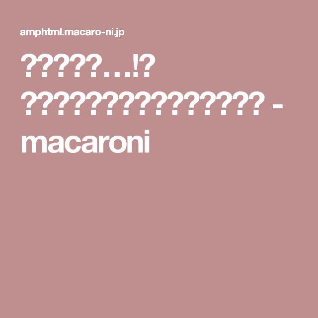 これが噂の…!? シンガポールジンジャーチキン! - macaroni