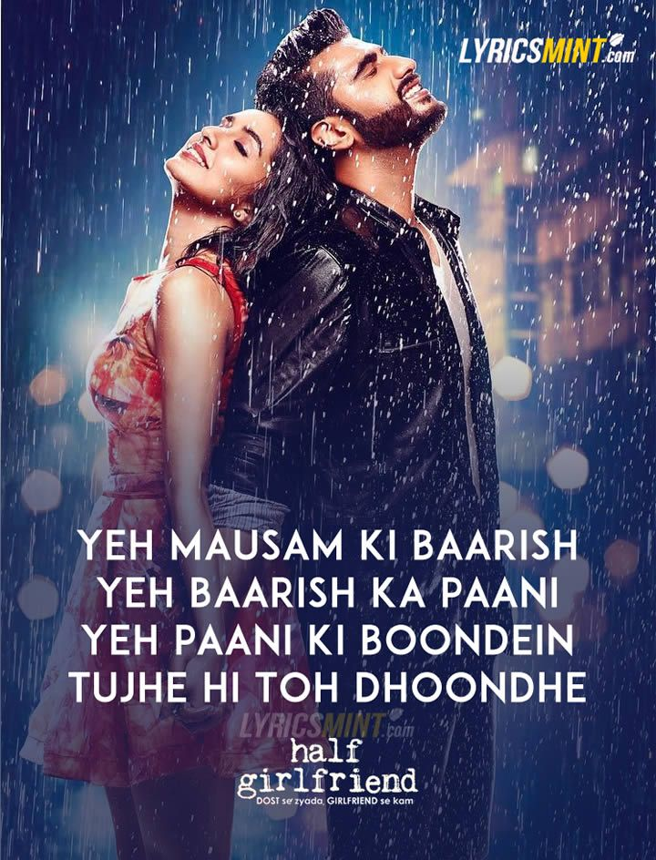Baarish Lyrics - Half Girlfriend (Bollywood movie based on Chetan Bhagat's novel) featuring Arjun Kapoor and Shraddha Kapoor.