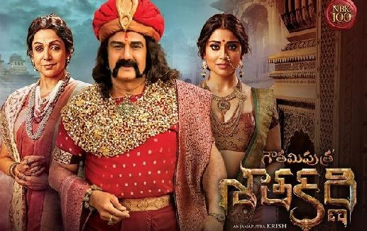 Megastar Chiranjeevi arrived with bang, it is an amazing comeback. Audience thronged to theaters. As Khaidi No 150 verdict is out, now all the focus shifts towards Nandamuri Balakrishna. There is h...