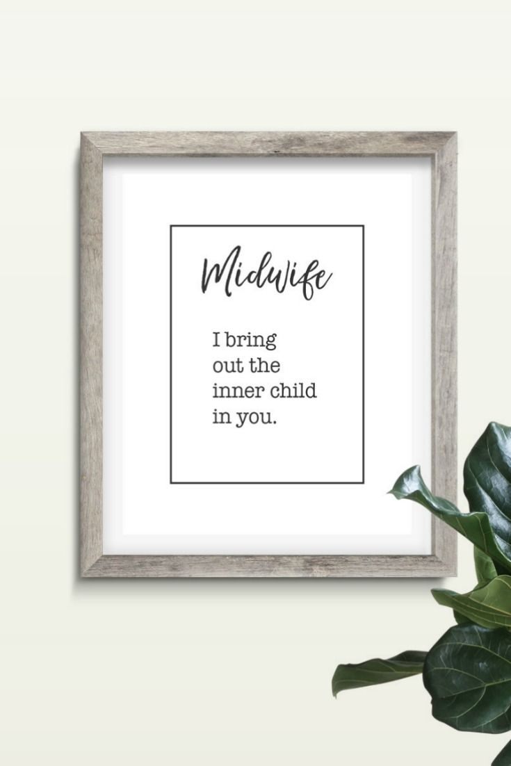 Wow! This is THE perfect last minute gift for my midwife! She definitely works hard and deserves this cute print!