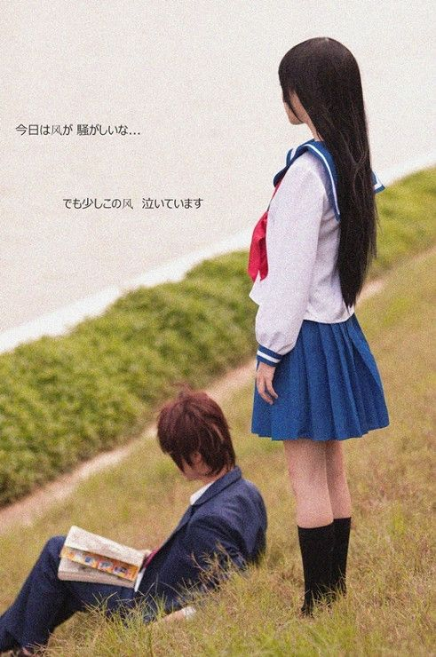 Hidenori and Literature Girl Cosplay. ~Daily Lives of Highschool Boys