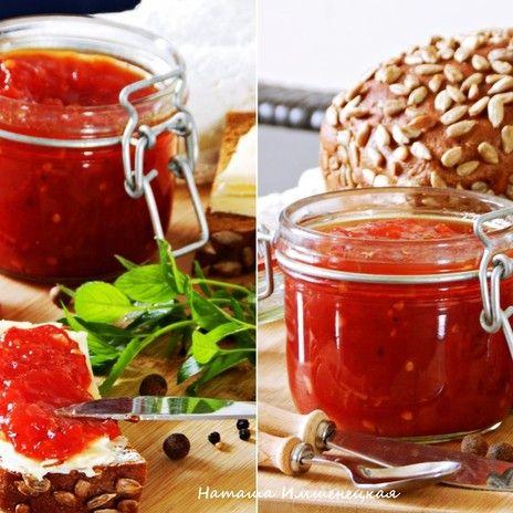 Если вы не боитесь кулинарных экспериментов и вам интересны новые вкусы, предлагаю приготовить конфитюр из томатов.  Конфитюр из томатов имеет совершенно неповторимый, ни на что не похожий вкус, густую консистенцию, приятный пряный аромат. Пожалуй, это один их самых оригинальных рецептов в моей кулинарной коллекции.