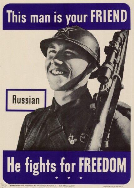 Оригинальный американский плакат времен второй мировой войны.