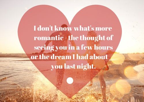Best 20 Romantic Good Morning Quotes Ideas On Pinterest: Good Morning Quotes For Him – Morning Love Quotes