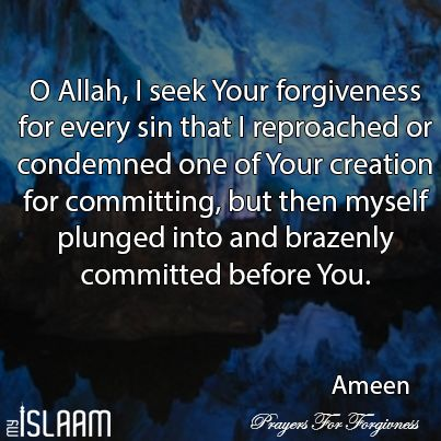 powerful repentence dua All in one dua which can wash all our sins abu musa (may allah be  pleased with him) reported: the prophet (sallallahu 'alaihi wa sallam) used to.