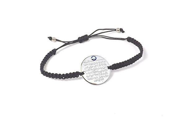 Remi Bijou - Gravurplatte Armkette Armband Makramee - Ayetel Kürsi Gebet für Muslimen Allah Islam - mit türkischem Auge Nazar Boncuk Evil Eye Silber Farbe Schnur Cord