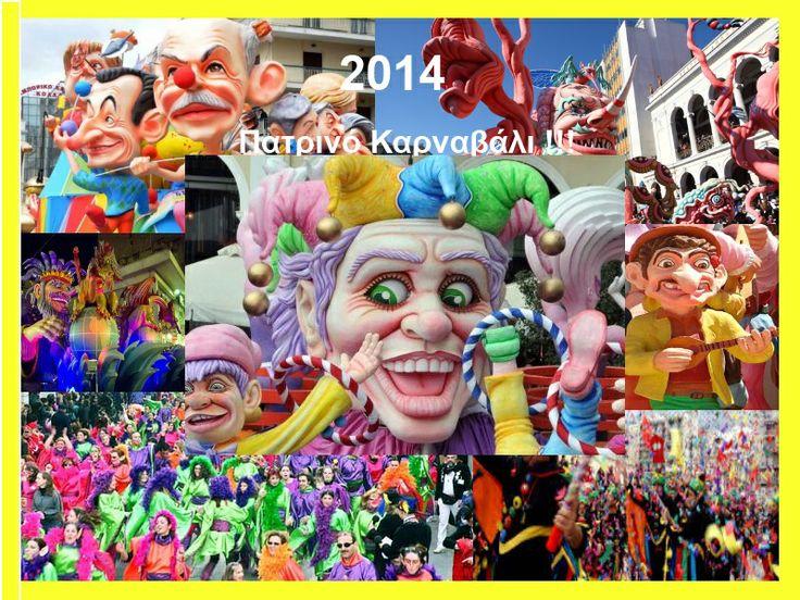 Patras #Carnival 2014
