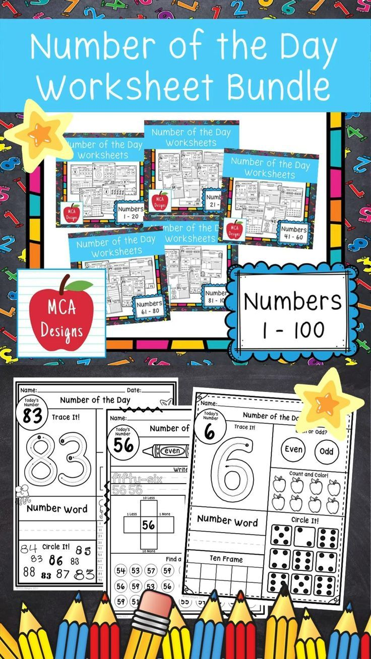 Number Of The Day Worksheet Bundle In 2021 Math Activities Math Lessons Math Resources [ 1308 x 736 Pixel ]