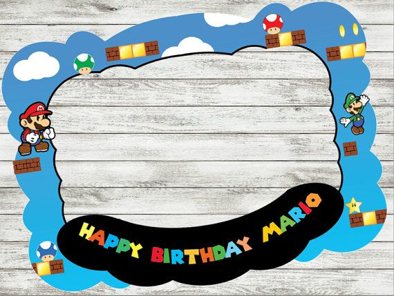 Super Mario frame DIGITAL FILE birthday party photo by ...