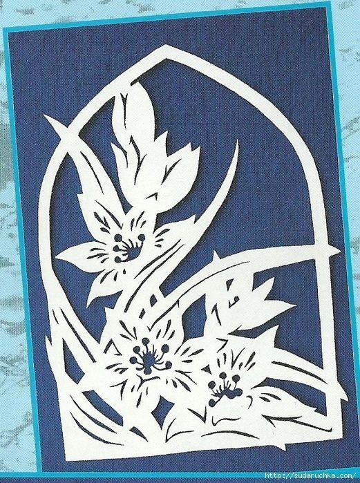 человеке, открытки вырезание из бумаги своими руками ходе вязания