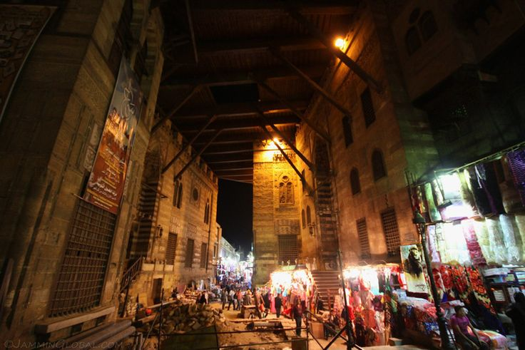 Jammin thru the Global South: Egypt, Part 5: Islamic Cairo at Night
